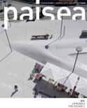 paisea 031 the square 2