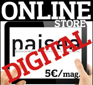 DIGITAL EDITION ONLINE STORE